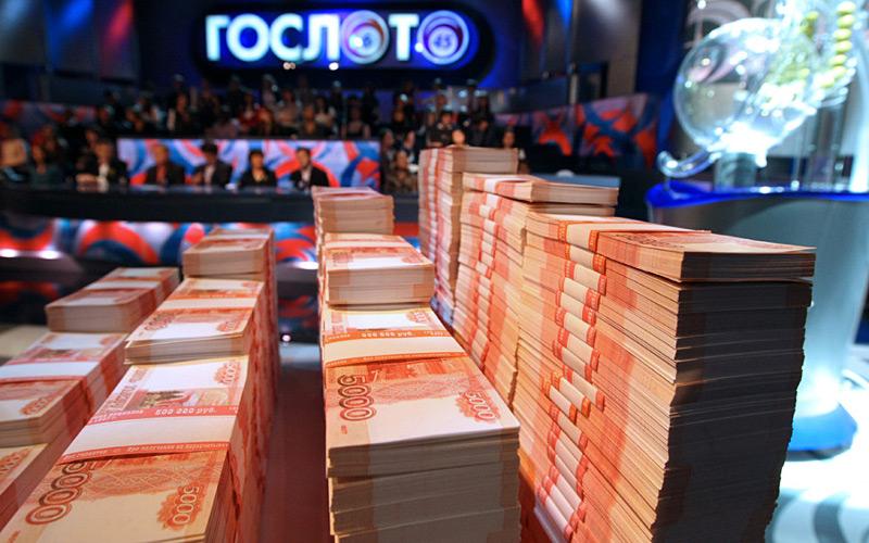 Житель Нижнего Новгорода выиграл в лотерею более 270 миллионов рублей