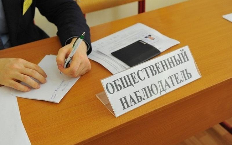 Перед выборами президента брянцев зовут вшколу наблюдателей