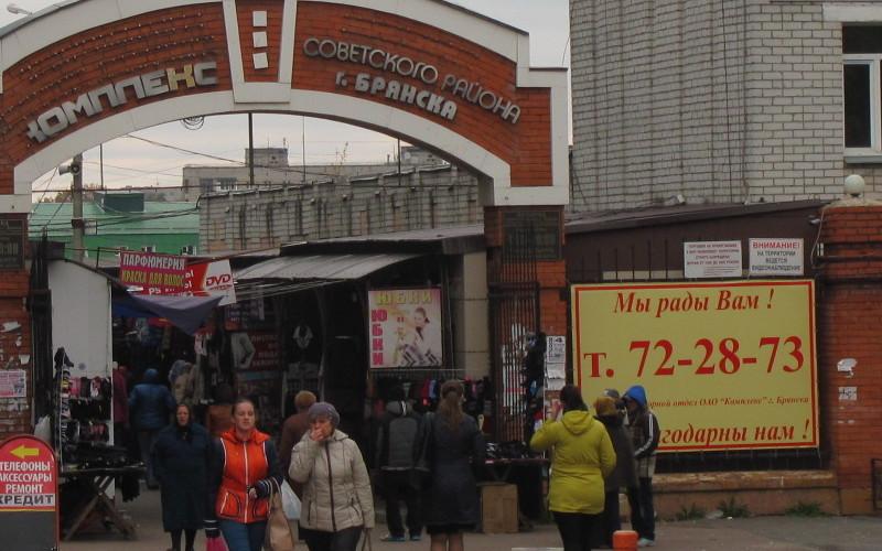 Город начал битву за«рыночников»