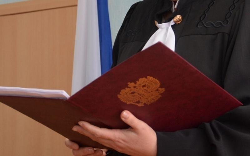 В Жуковке судебный пристав получила условный срок за хищение денег