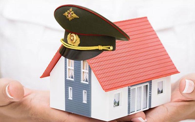 Брянский капитан получил самую крупную жилищную субсидию
