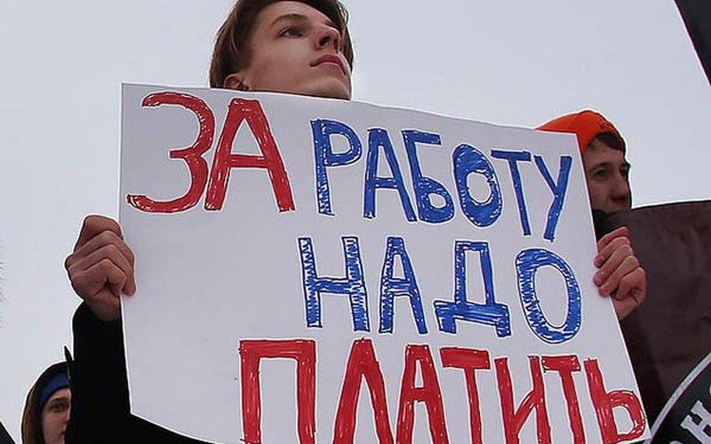 Брянское предприятие задолжало своим работникам 360 тысяч рублей
