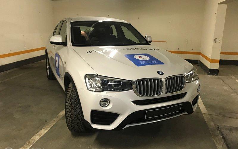 Призер Олимпийских Игр выставил подаренный BMW на продажу