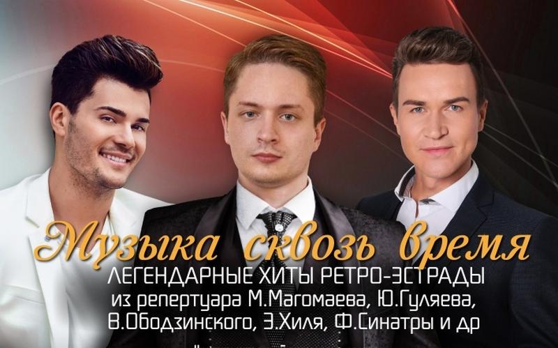 Брянских поклонников советской эстрады накроет волна ностальгии