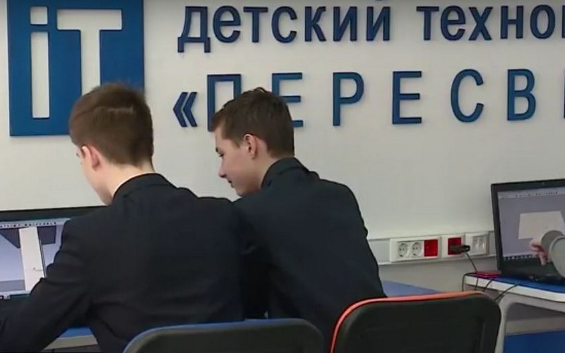 В Брянской области открыли первый детский IT-технопарк