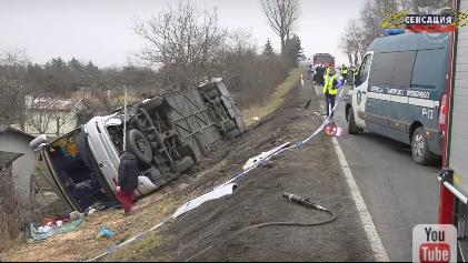 ВПольше перевернулся автобус: пострадали 11 российских туристов