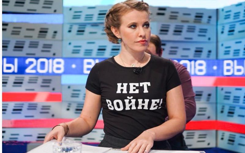 Ксения Собчак диагностировала у министра Украины Климкина «шизофрению»