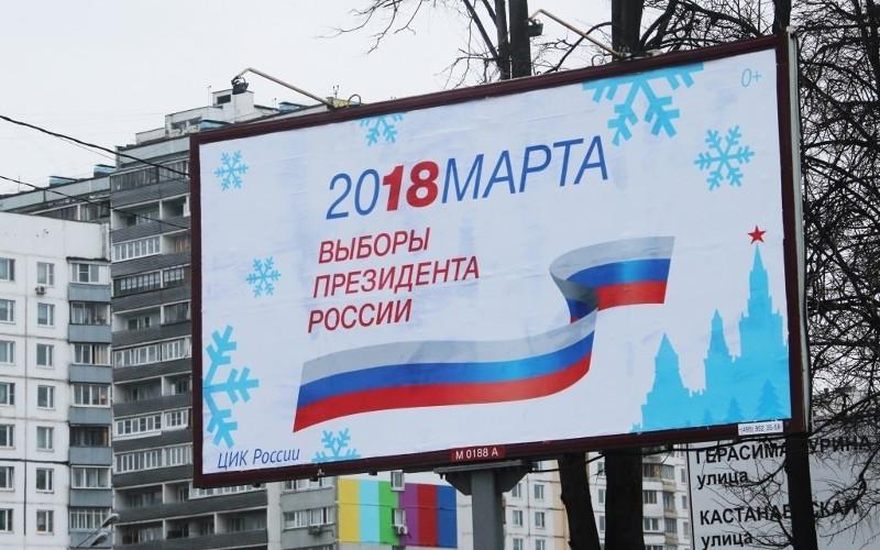 Брянские ТИКи получили около миллиона избирательных бюллетеней