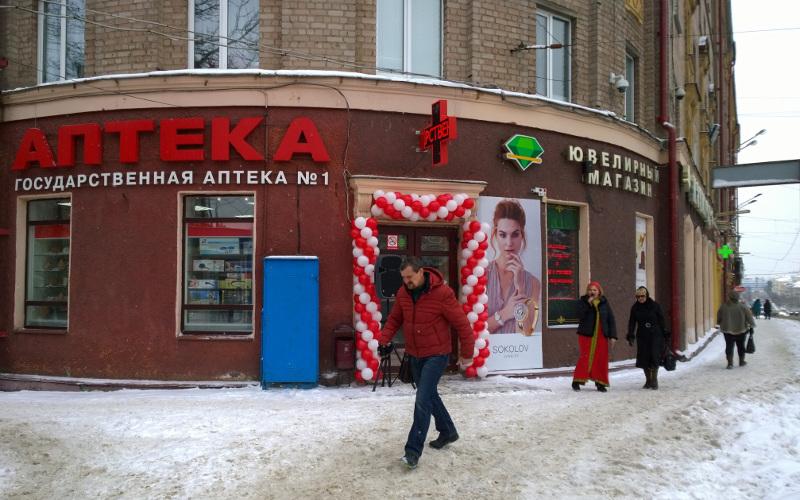 Центральная аптека Брянска перешла на европейский стандарт работы