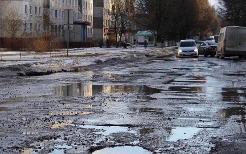 Жители Брянска выкладывают всети фото разбитых дорог