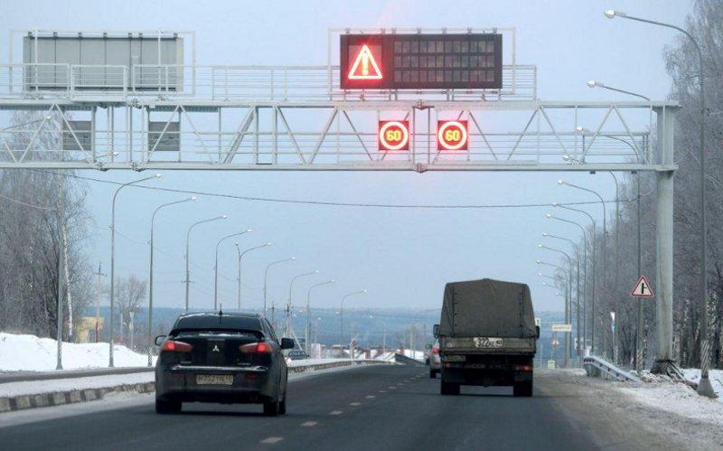 Смоленская игомельская автотрассы станут более освещенными ибезопасными