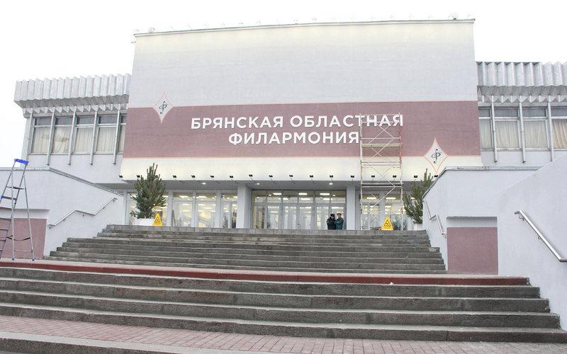 Брянцев приглашают наконцерт «Моя любовь, моя Россия!»