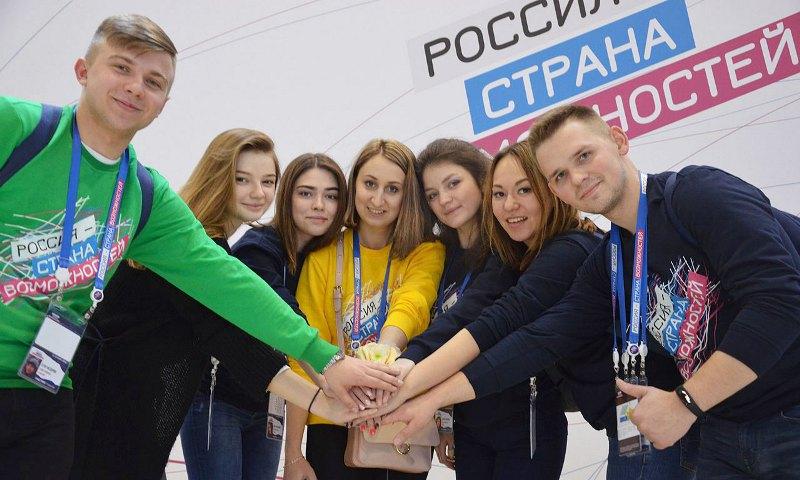 Брянские волонтеры и студенческая молодежь представили свою область на Всероссийском форуме