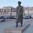 Брянцы 27марта почтут память Юрия Гагарина