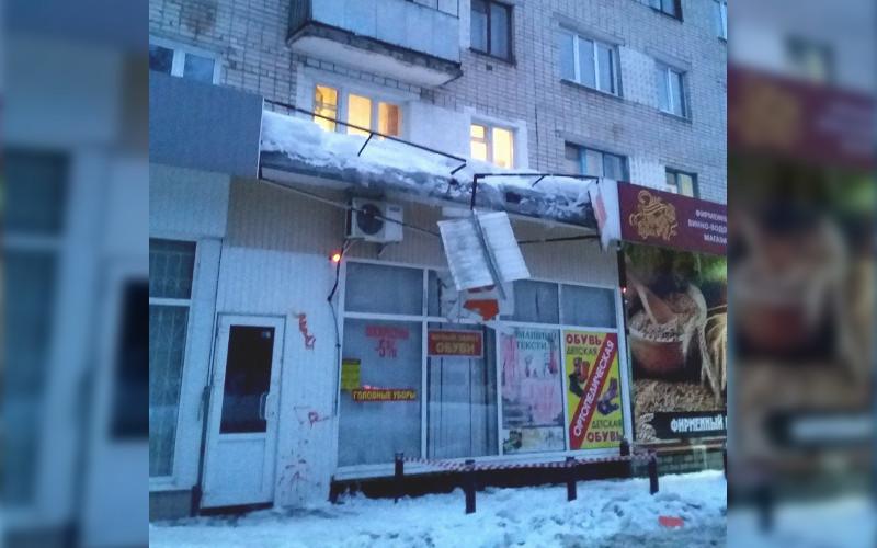В центре Брянска рухнувшая глыба льда разнесла козырек над магазином