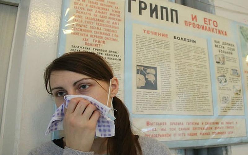 В Брянскую область пришел свиной грипп
