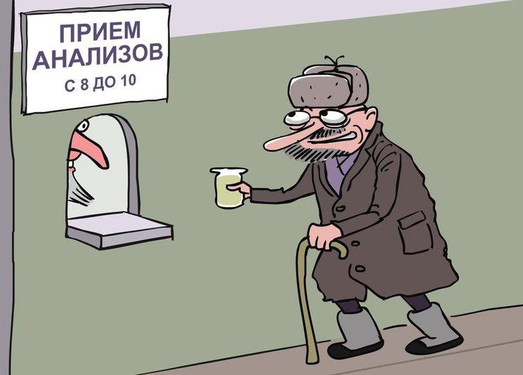 Наизбирательных участках Москвичи сдадут анализы наонкологию