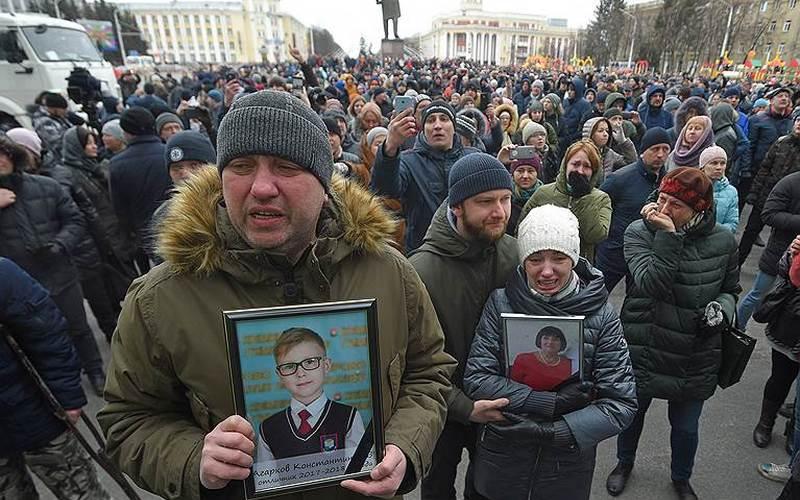 Путин объявил траур встране после пожара вКемерово