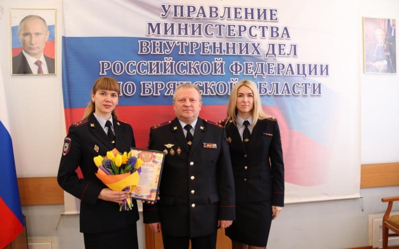 Лучшим дознавателем Брянщины стала Екатерина Котлярова