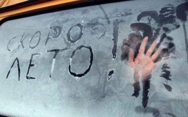 Зима несдается: брянцам 19марта обещают мороз игололедицу