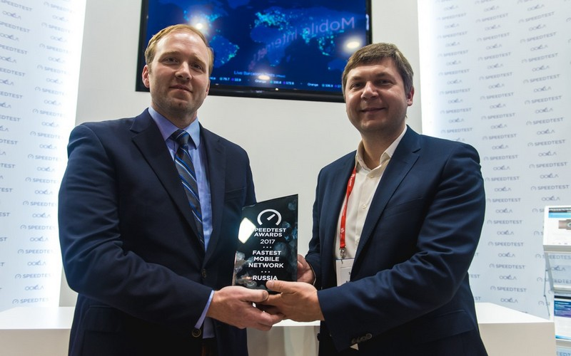 «МегаФон» получил награду засамый быстрый мобильный интернет вРоссии