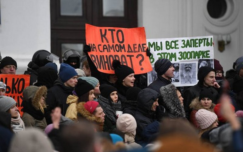 Намитинге вКемерово требовали отставки властей региона
