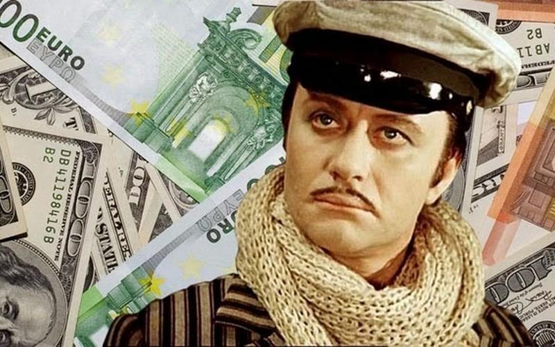 Мошенник хотел обманом высудить с брянской автошколы почти миллион триста тысяч рублей