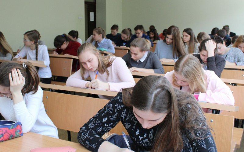 Корпоративная олимпиада учащейся молодежи собрала в Брянске 600 школьников