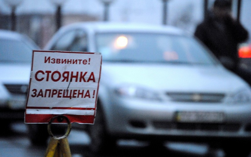 В день выборов брянцам запретят парковаться возле избирательных участков