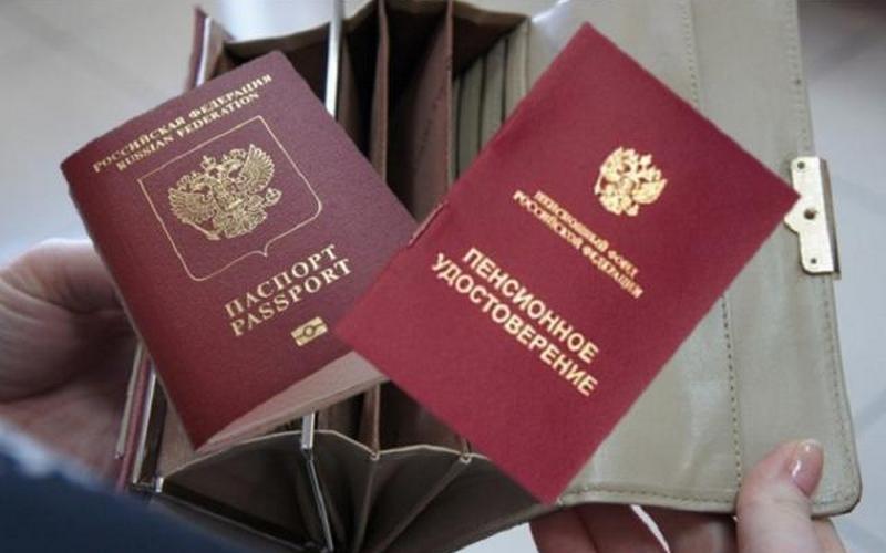 63 иностранца получили брянскую пенсию