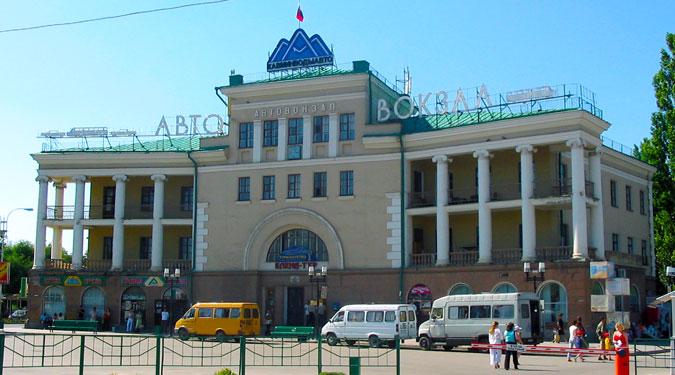 Автовокзал Пятигорска: адрес, телефоны, описание