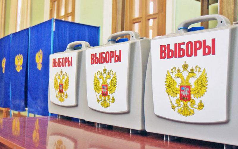Выборы-2018: вБрянской области закрылись избирательные участки