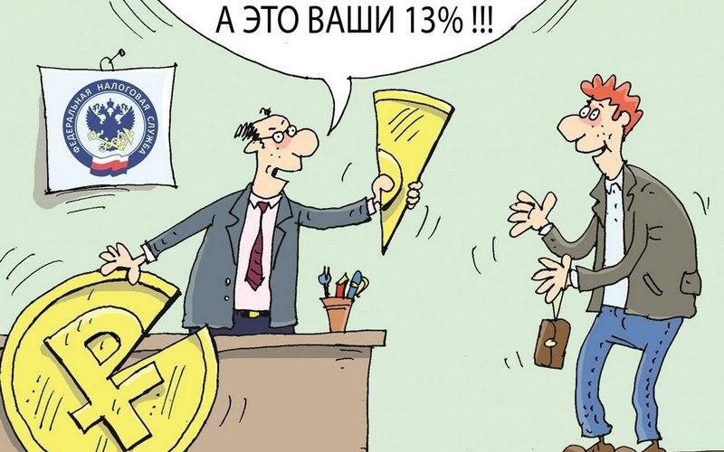 Брянцы скаждой тысячи насофинансирование пенсии получат 130 рублей вычета