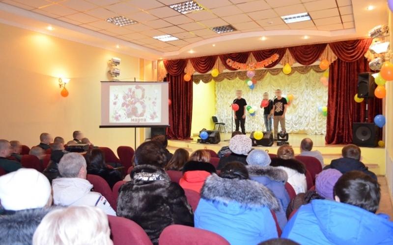 Накануне 8Марта воспитанники колонии дали концерт для своих мам