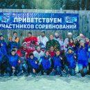 ВБрянске спортивным волонтерам вручат дипломы 25марта