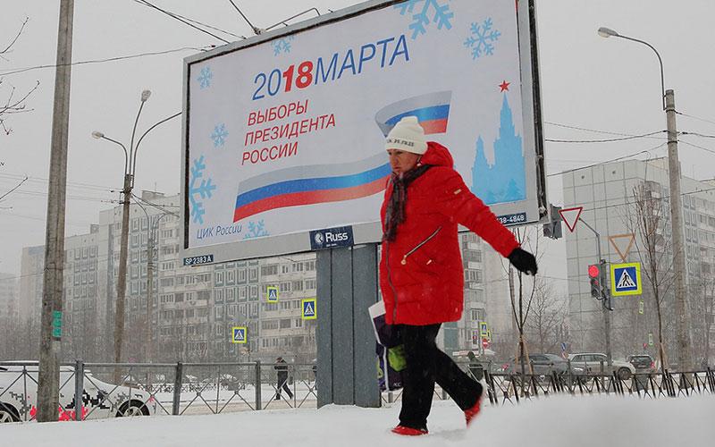 ВБрянской области открылись 1109 избирательных участков