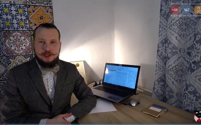 ХАЙППОЛИТ разобрался сполитэмигрантом Андреем Зайцевым