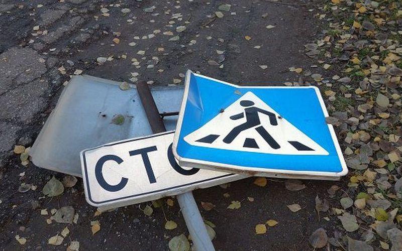 Брянцам напомнили о штрафах за повреждение дорожных знаков