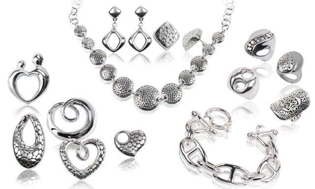 Ювелирные изделия из серебра Каталог