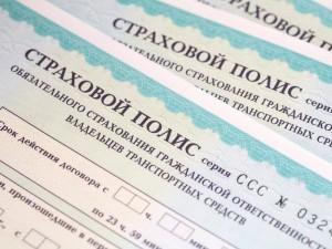 Продажи ОСАГО рухнули из-за блокировок Роскомнадзора