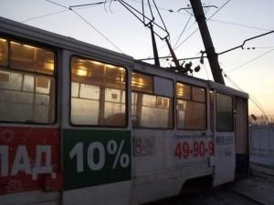 Трамвай сошел с рельсов и оборвал провода в Металлургическом районе