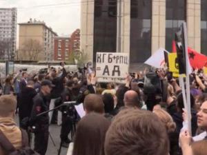 Митинг против блокировки Telegram в Москве прошел на удивление без эксцессов