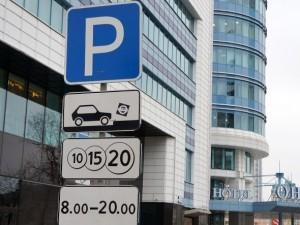 Думу наказали за платные парковки