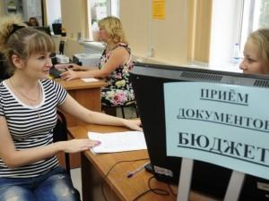 Бюджетные места пропали в ЮУрГУ и Челябинском институте культуры