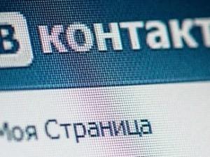 Вконтакте тоже переходит к шифрованию на конечном устройстве пользователя. Пример Telegram заразителен