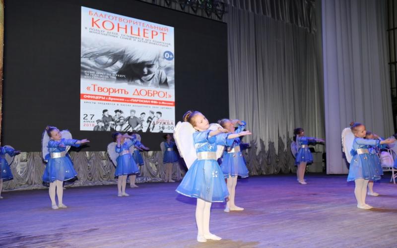 В поддержку брянских детей-сирот дали благотворительный концерт
