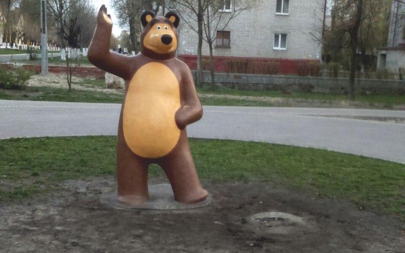 В Брянске у Медведя украли Машу