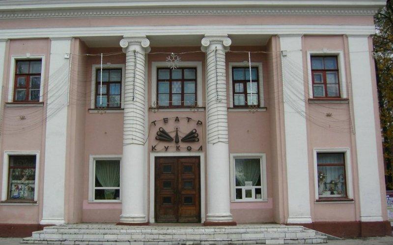 В Брянске дождался ремонта многострадальный театр кукол
