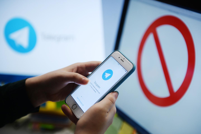 Роскомнадзор требует заблокировать Telegram