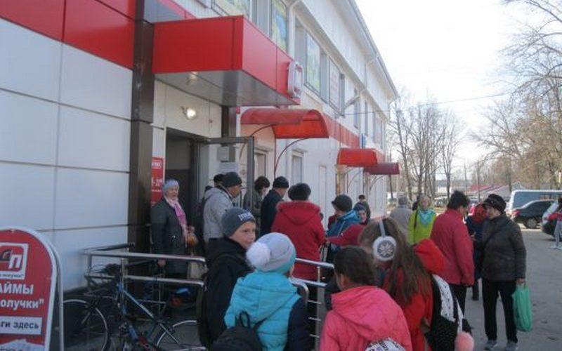 В городе Сельцо из торгового центра эвакуировали посетителей